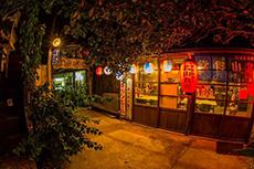 北山食堂写真