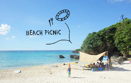 ビーチピクニック写真