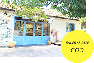 cafe&bakery coo